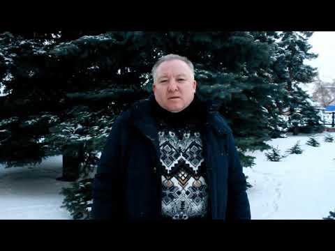 Новогоднее обращение главы администрации Гафурийского района Фанзиля Фаизовича Чингизова