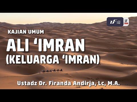 Kisah Ali 'Imran (Keluarga 'Imran)