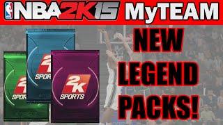 NEW LEGEND PACKS - NBA 2K15 MyTeam Pack Opening: Legend Packs
