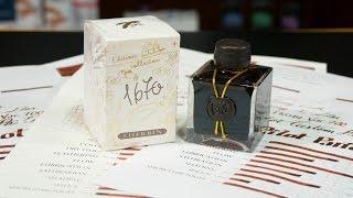 Ink Spot Review: Caroube De Chypre