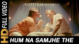 Hum Na Samjhe The | S. P. Balasubrahmanyam, Asha Bhosle