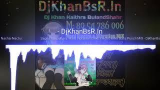 khan dj bsr new song - मुफ्त ऑनलाइन वीडियो