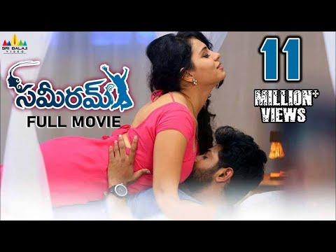 Sameeram Full Movie | Latest Telugu Full Movies | Yashwanth, Amrita Acharya, Jabardasth Srinu