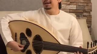لي تيمني هواه (عود) عبدالرحمن الجنيد فنان جميل