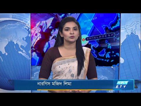 01 Am News || রাত ০১ টার সংবাদ || 23 February 2021 | ETV News