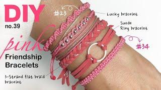 쉬운 5가지 핑크 매듭팔찌 만들기💕5-easy Pink Friendship Bracelet | SoDIY #39