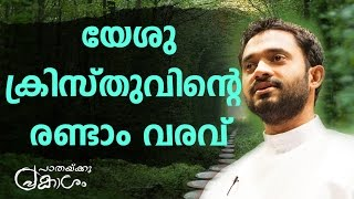 Message on 'Psalms 12: 5' Now will I arise, by Sr Aleyamma Varughese