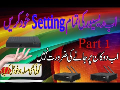 NEWSAT I 5000 FULL SETTINGS CHANNEL DELETED CLINE ENABLE