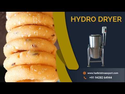 Fryums Oil Dryer