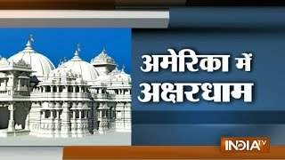 Construction of Another Akshardham Mandir Begins in New Jersey, America - India TV