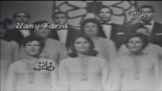 تحميل اغاني موشح عنق المليح الغالى .... فرقة الموسيقى العربية MP3