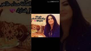 تحميل اغاني قصيدة عاري عليك يا محمد (قسمين) MP3