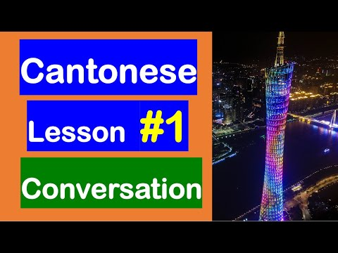 Cantonese Lesson #1😀Learn Cantonese Conversation and Phrases|Learn Cantonese While You Sleep