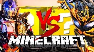 Minecraft | TRANSFORMERS LUCKY BLOCK CHALLENGE | Autobots Assemble!