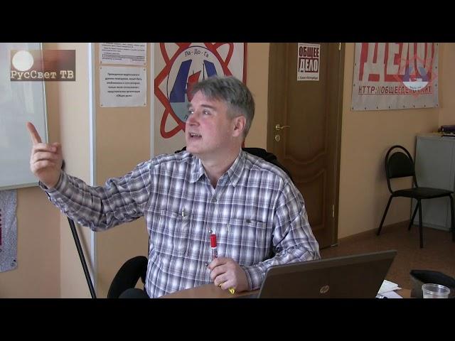 Яшкардин Владимир. Родной язык. часть 5