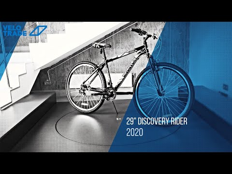 "Велосипед 29"" Discovery RIDER 2020: video"