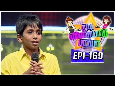 Odi Vilayadu Pappa | Season 5 - #169 | Vigneshwar - Dance Show | 25/05/2017 | Kalaignar TV