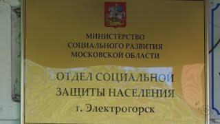 ТВЭл - Новые меры социальной поддержки. (15.02.19)