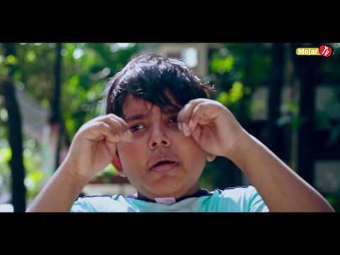 Boro Chele (2017) | Bengali Short Film | Mahsan Swapno | Mojar Tv