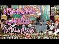 Allam Mufti Jamal ud Din Baghdadi Qalandari Khitab||New Khitab 2018||Tarlai Mehfil-e-naat 2018||