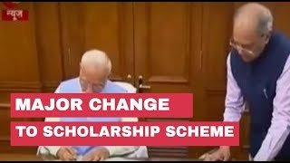 Breaking News: PM Modi approves major change to scholarship scheme