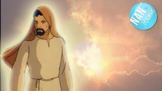 JESUS ASCENDS INTO HEAVEN | Jesus Ascension | Bible For Kids | New Testament For Children