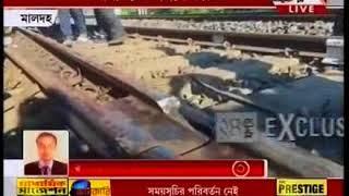 Malda rail track damage, padatik express narrowly saved