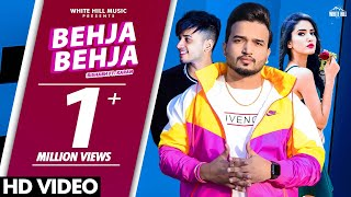 Behja Behja (Full Song) | Rishab ft. Karan | New Song 2020 | White Hill Music