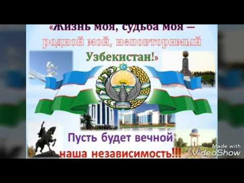 С Днем Независимости Узбекистана !