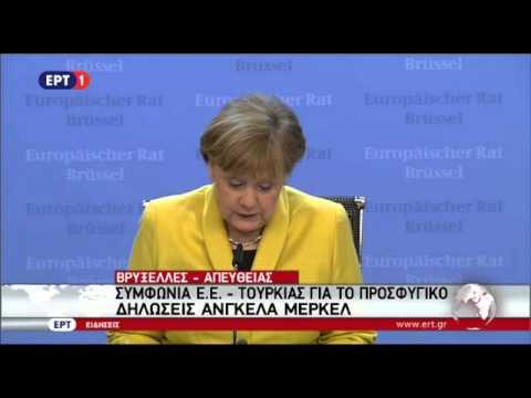 Δηλώσεις Άγκ. Μέρκελ μετά τη Σύνοδο Κορυφής