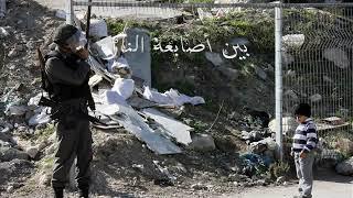 تحميل اغاني سلام أبو آمنة عصفور طل من الشباك MP3