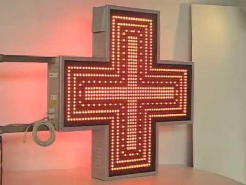 Guarda il video Croce LED Parafarmacia PLUX 90 Full