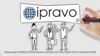 Бухгалтерский аутсорсинг, бухгалтерское обслуживание в Алматы, Караганде, Астане