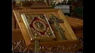 Яко люблю Тя... Свт. Иоанн Шанхайский и Сан-Францисский