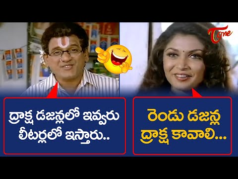 AVS Best Comedy Scenes | Telugu Movie Comedy Scenes Back To Back | TeluguOne