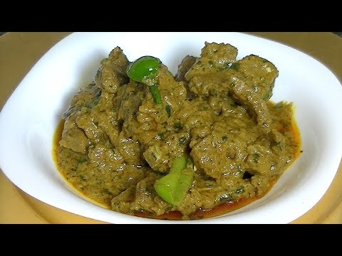 BHOPALI KORMA *COOK WITH FAIZA*