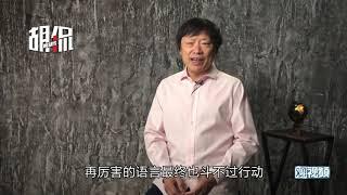 ❌胡锡进:西方舆论继续向中国发难,但它们斗不过这3个事实