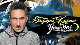 Sagopa Kajmer - Yirmi Dört (Re-Vocal Version)