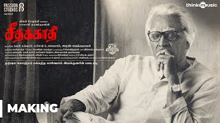 Seethakaathi - The Making Video of Ayya | Vijay Sethupathi | Balaji Tharaneetharan | Govind Vasantha