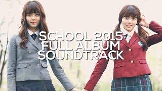 [FULL]WhoAreYou:SCHOOL2015후아유OST