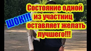 Дом 2 Новости 3 Сентября 2018 (3.09.2018) Раньше Эфира