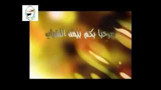تحميل اغاني اغنية اشيد من الاغاني اليمنية MP3