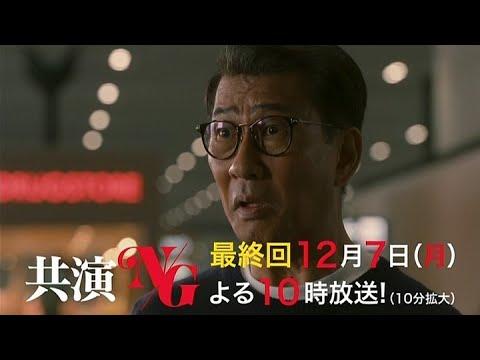 ポーズはバラバラ | ドラマ「共演NG」オフィシャルブログ Powered by Ameba