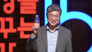 대한민국을 이끄는 힘, 콘텐츠가 무엇일까?