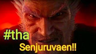 Tekken  7  18+ Tamil commentry