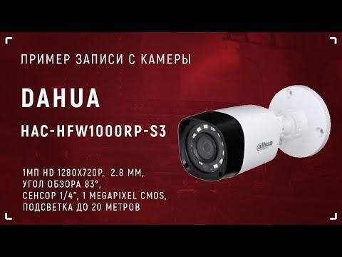 up8i49v-Mgg