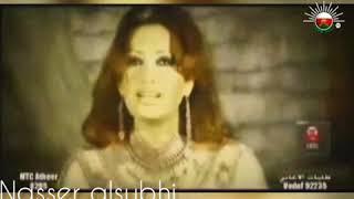 الــدفــا( لطيفة التونسية) تحميل MP3