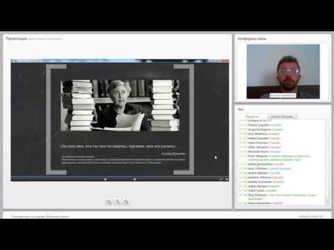 Streamforex. by отзывы