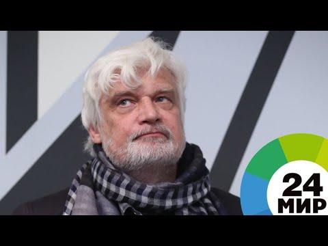 Стала известна причина смерти театрального режиссера Брусникина - МИР 24