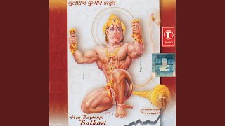 Viron Mein Mahavir - YouTube